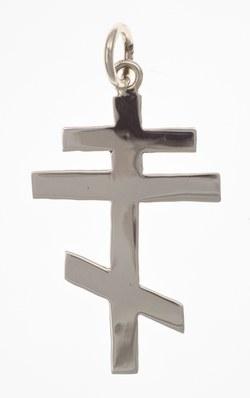 Anhänger, Orthodoxes Kreuz